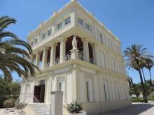 Casa-Museo Blasco Ibañez